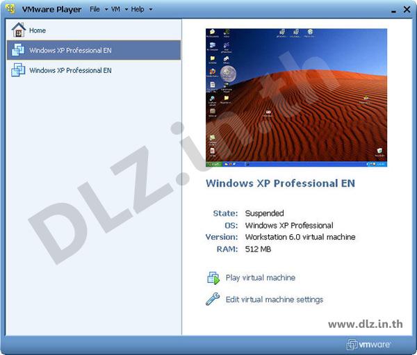ดาวน์โหลด VMware Player 7.0.0 โปรแกรมทำเครื่องเสมือน