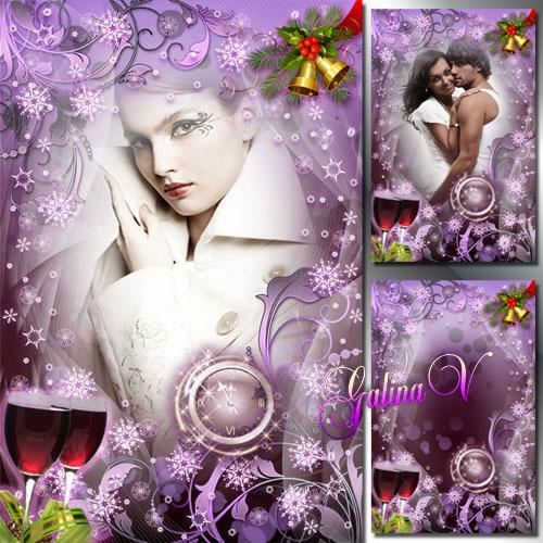 Новогодняя рамка - Волшебный праздник