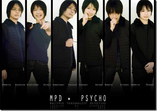 mpd psycho cosplay - kobayashi yosuke by symphony of lost aria
