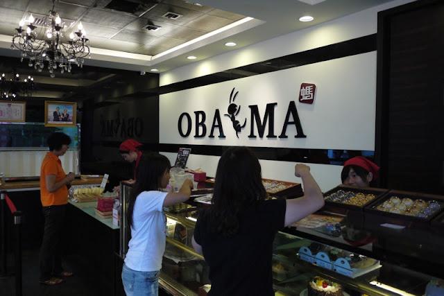 inside of ObaMa Cake store