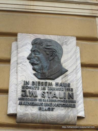 На мемориальной доске в честь 70-летия со дня рождения Сталина И.В., установленной 21 декабря 1949 года, надпись
