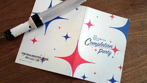 [写真]パーティの「式次第」といつものペンラ