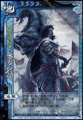 Cao Zhang 6