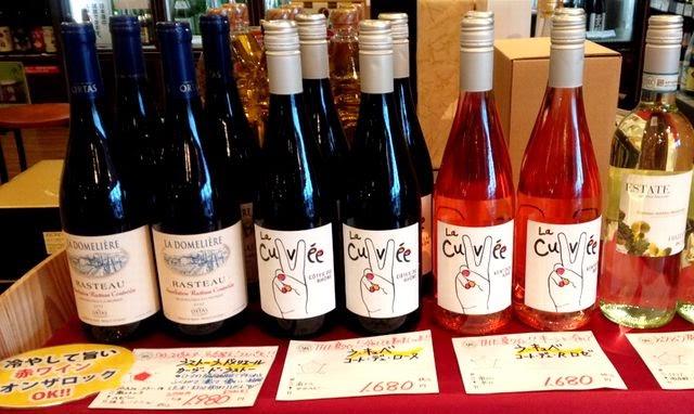 夏にお勧めワイン団