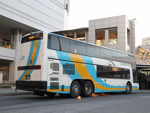 JR四国バス「ドリーム高松号」 649-5950 リア