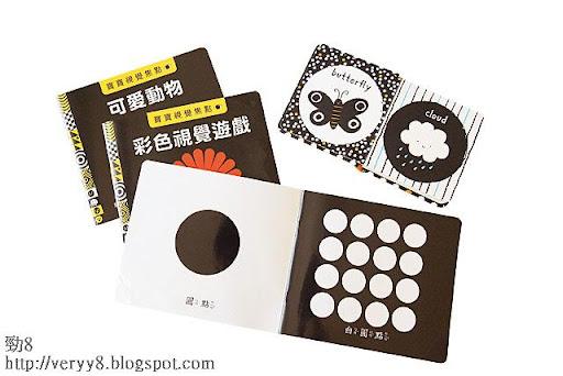 Michelle在台灣買返嚟的黑白版幼兒書,主要認識圖案及玩視覺遊戲。