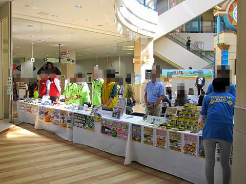 北海道バスフェスティバル2014 屋内 バスグッズ販売コーナー