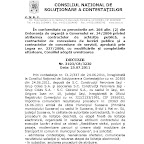 Decizia CNSC din 25 iulie 2011