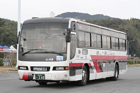 九州急行バス「九州号」 ・260