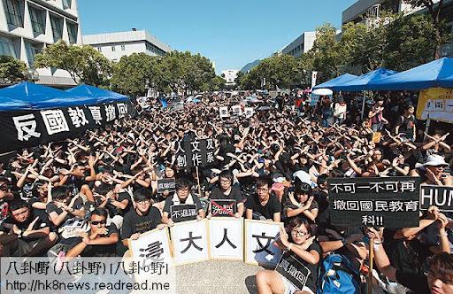 學聯於週二發起大專生罷課,數千名來自不同院校的大專生擠滿中文大學的百萬大道,要求政府立即撤回國教科。