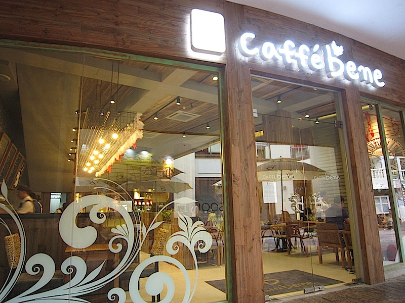 facade of Caffé Bene at Eastwood City