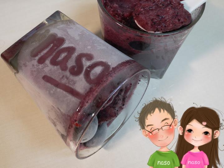 【naso食譜】巨峰葡萄星冰樂