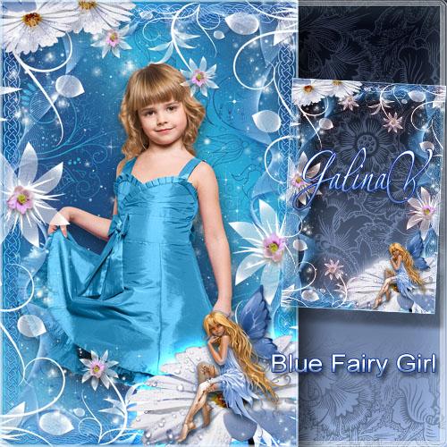 Цветочная рамка для девочек - Голубая фея