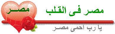 يارب احمى 6-www.ward2u.com-ola