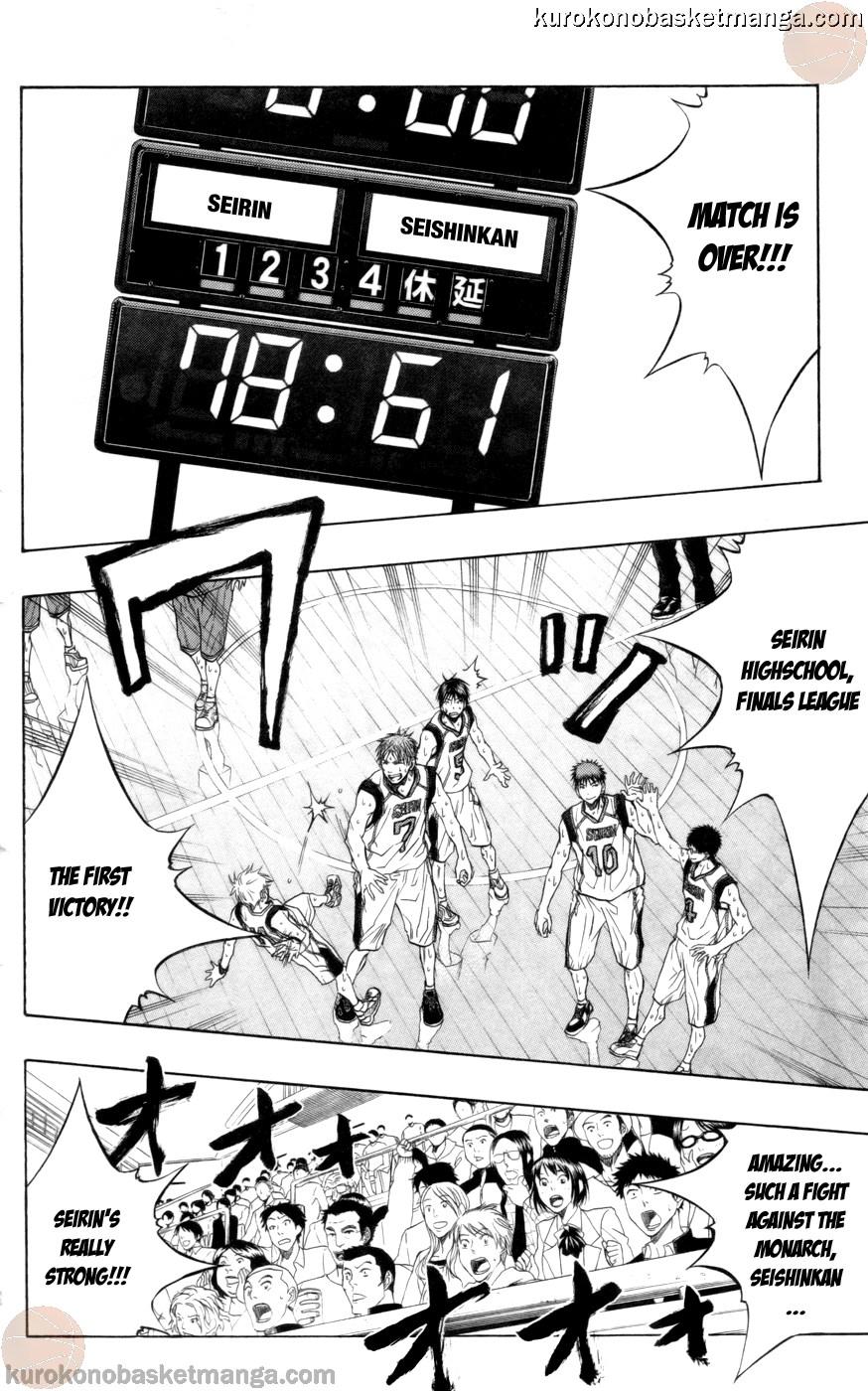 Kuroko no Basket Manga Chapter 84 - Image 16