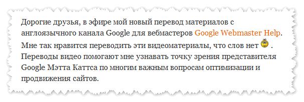 shakin.ru