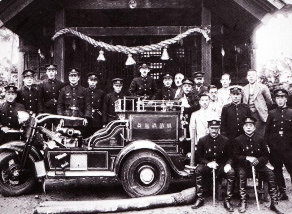 三輪消防車入魂式(昭和9年・1934年)