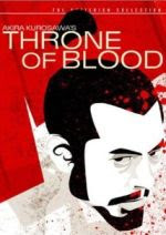 Trono Manchado de Sangue (1957)