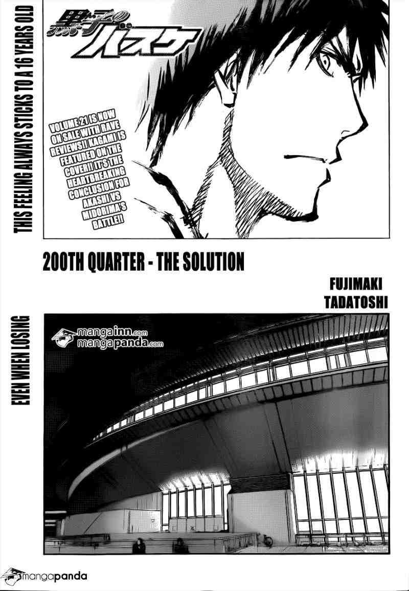 Kuroko no Basket Manga Chapter 200 - Image 01