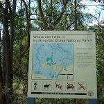 Information sign near Nerang Rd Terrey Hills (305699)