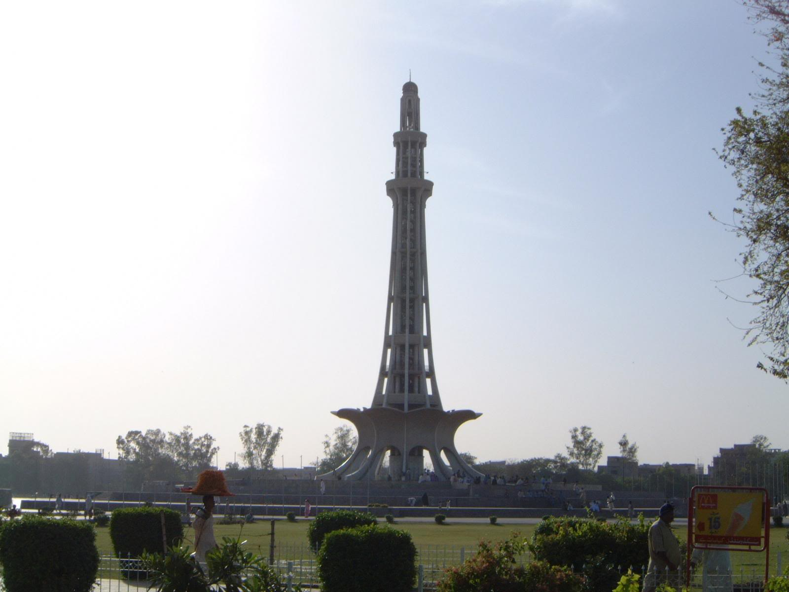minar e pakistan Explore the minar-e-pakistan when you travel to lahore - expedia's minar-e- pakistan information guide keeps you in the know.