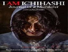 فيلم I Am Ichihashi: Journal of a Murderer