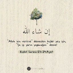 Reham Al Dada