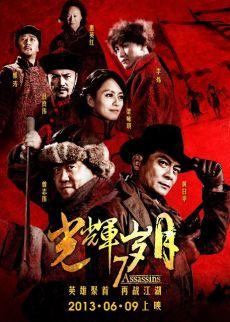 Phim 7 Sát Thủ - 7 Assassins 2013