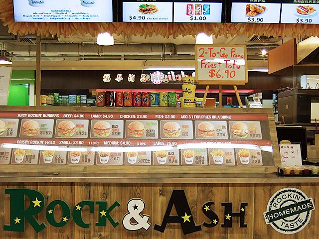 Rock & Ash