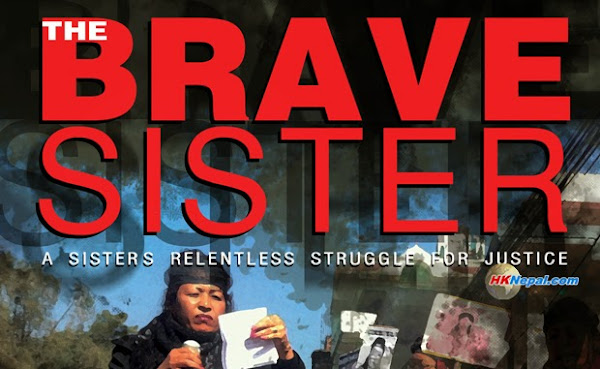 'बहादुर बहिनी'सँगै रोए कतारबासी नेपाली