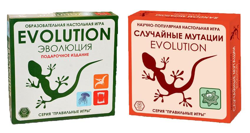 Эволюция «Эволюции»: от «Происхождения видов» до «Случайных ...