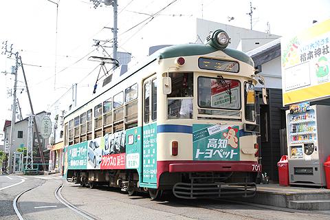 土佐電気鉄道 701形 伊野駅にて