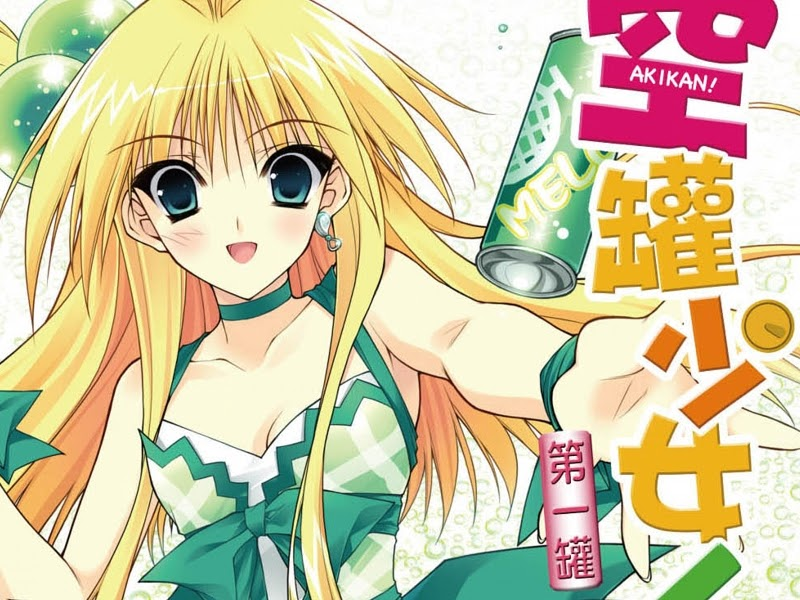 Assistir Akikan! Online Legendado - Animes Gratis Br