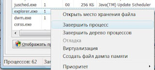 Оживляем Windows
