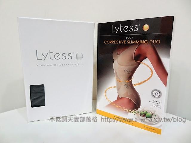 【好物試用】來自法國巴黎的魔塑連身衣Lytess x Bosslady