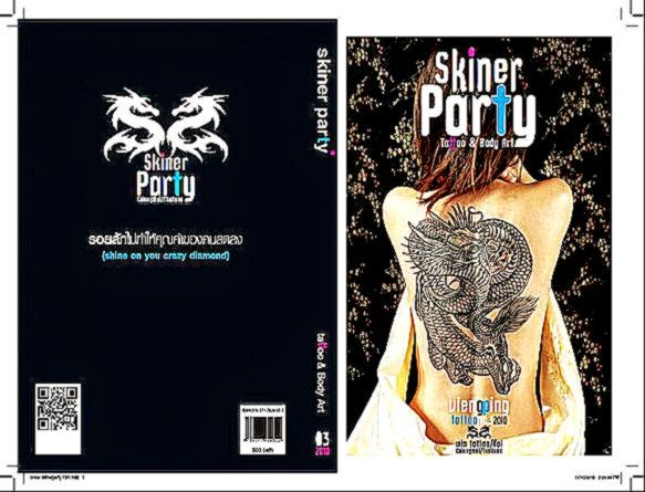 Skiner Party Tattoo amp Body Art Book  Skiner Party