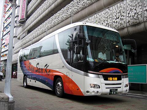九州産交バス「サンライズ号」 ・467