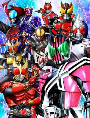Siêu nhân Giả diện kị sĩ Decade - Kamen Rider Decade