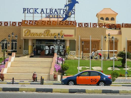 Хургада, Dana Beach Resort 5*