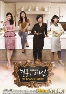 Phim Nữ Thần Hôn Nhân - Goddess Of Marriage - Wallpaper
