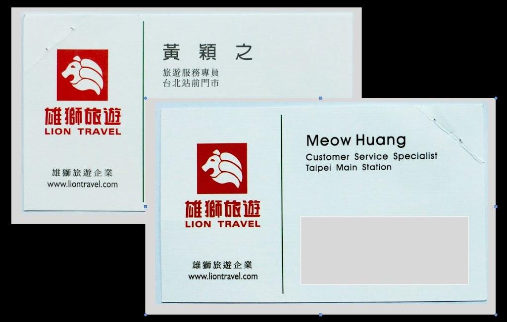 photo business%2520card%2520Huang%2520Ying-zhi