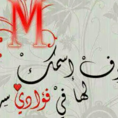 Aiman Said Photo 14