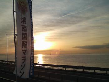 湘南の日の出