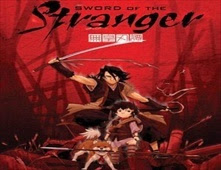 فيلم Sword Of The Stranger
