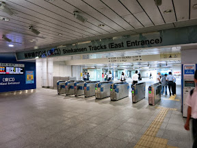 新横浜駅新幹線改札口