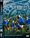 El Internado Temporada 5×09