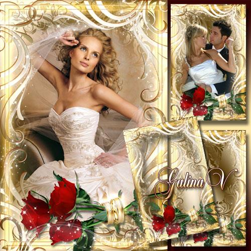 Свадебная рамка - Розы в кольцах
