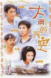 A Place Of Ones Own TVB - Khung trời xa lạ