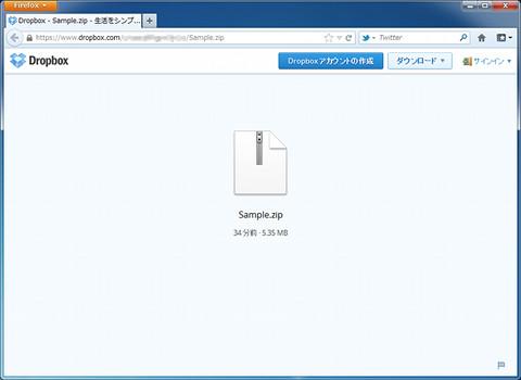 dropbox5.jpg