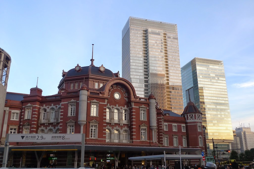 gare tokyo